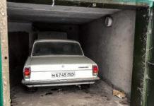 автомобиль волга ГAЗ-2140